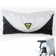 TOPEAK Rain Cover for MTX Trunk Bag EXP&DXP(TRC006) 馬鞍袋防水罩
