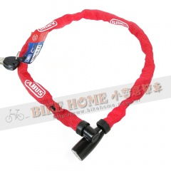 268-a-005_abus_1500_web_key_chain4mm60cm140g2-1