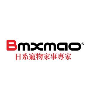 Bmxmao